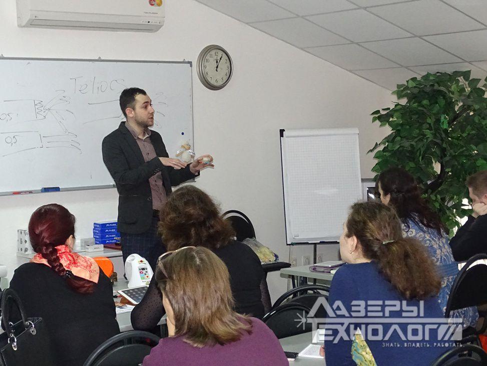 Стоматолог обучение украина высшее образование словакия
